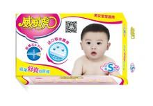 Soft sleepy baby nappy diapers