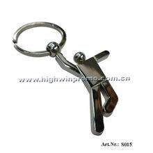 Basketball Keyring/Metal Sports Keychain