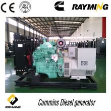 High quality factory price and low fuel diesel generator price in india