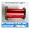 High Quality UL Approved Enameled Copper Winding Wire and Price