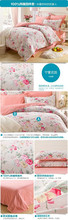 brushed and printed 100 cotton bedding set 3pcs
