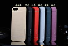 Genuine Motomo Brushed Aluminum Luxury Case For Iphone 5 5s