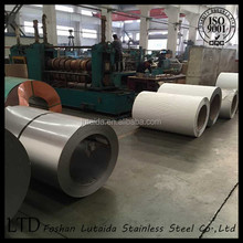 Aisi 316 cold & hot rolled stainless steel coil