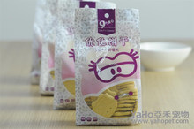 small bone type biscuit,dog food factory,oem dog food--Guangdong Yaho Mydog biscuit
