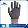 Cheapest price Grey polyester liner with grey Latex coated safety working glove for hand protective