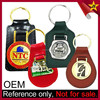 Wholesale Customized Multi-purpose Leather Key Chain with Logo