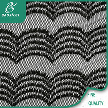 fashionable wholesale african lace /lace trimming /eyelash lace fabric for garement