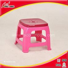 Plastic Square foot stools ottomans/step stools