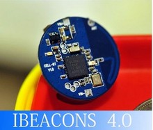 ibeacon module upgraded via Bluetooth wireless