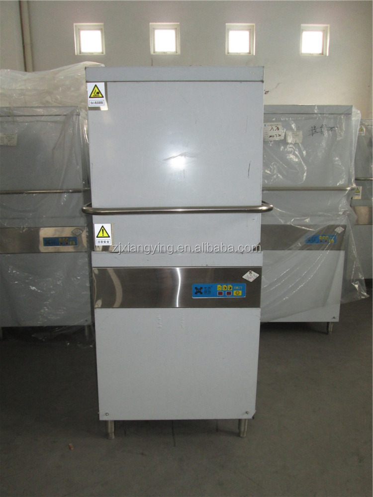 XYXWZ1 Central Kitchen Equipment Hood Type Dish Glass Washer