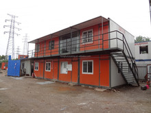 mobile competitive container house