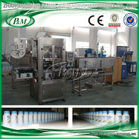Automatic shrink bottle labeling machine for packaging