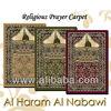 Al Haram Al Nabawi