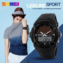Skmei AD1049E Solar power watch double time zone with waterproof