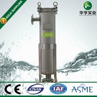 1 micron liquid bag filter housing for waste water