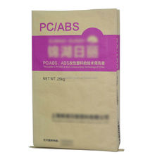 Kraft paper sack with pp woven film for plastic raw material side gusset plastic compound kraft paper bag 25kg