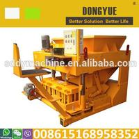 QTM6-25 economic egg laying concrete block machine
