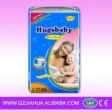 100% cotton baby diaper in China