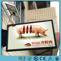 made in china outdoor advertising solar powered led picture frames