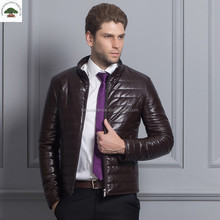 2015 Brown PU Cotton Jacket