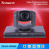 18 x optical zoom Camera remote camera control AUTO/MANUAL/INDOOR/OUTDOOR/ONE-PUSH TEVO-V9600 visca camera controller