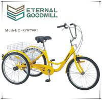 "24"" sigle speed band brake folding rear basket cheap adult cargo tricycle 7001"