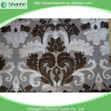 Latest damask design jacquard velvet fabric curtain wholesale