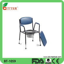 swing away pvc seat Commode Chair For Elderly and Handicapped