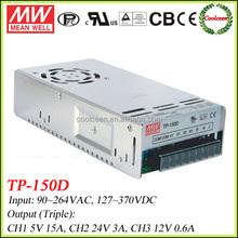 Meanwell smps 5v 12v 24v TP-150D