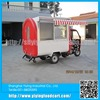 YY-FR220i hot new products for 2015 the widely used meal mexican Beverage food cart
