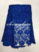 Bridesmaid dresses lace guipure chemical lace fabric