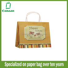 New style factory direct paper shopping bag for rice