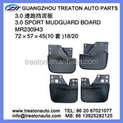 3.0 SPORT MUDGUARD BOARD MR230943 FOR MITSUBISHI PAJERO SPORT 00-04