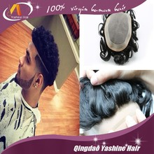 2015 best selling virgin real indian hair Thin Injection PU thin skin men' s toupee for sale