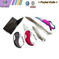 Hot Sale Pocket Credit Card Shaped Carbon Steel Knife