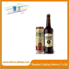 top quality cheap wine/champagne/beer sticker label