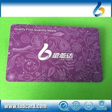 Ntag203 Blank Card