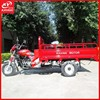 Heavy Duty Cargo Tricycle Water Cooled 200CC Engine With Big Cargo Box For 1000kgs Loading