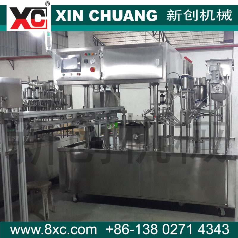 ZGX-5 AUTO B filling sealing machine .jpg