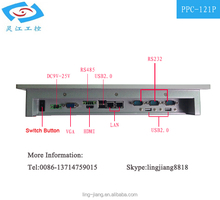 Touch screen industrial panel pc low power consumption 12.1 inch