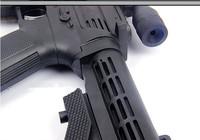 Игрушечное оружие LH 50 Fun & 1949LH0028