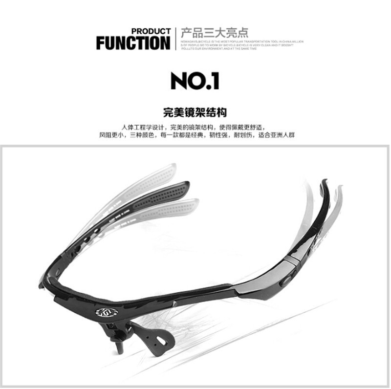 профессиональный горный велосипед велосипед Велоспорт поляризованными непогоды очки спорта на открытом воздухе очки велосипед близорукий солнцезащитные очки