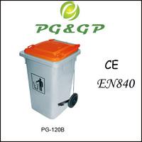 120l Plastic Trash Can