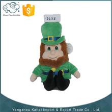 Sales promotion stuffed plush toy