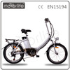 Motorlife/OEM 36v250w cheap electric folding bike,bike electric