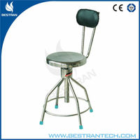 BT-DS005 Stainless steel hospital laboratory stool doctor stool