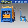 standard size low price block making machine, price concrete block machine