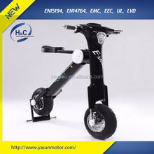 Yes Foldable And Brushless Motor Electric Mini Scooter Buy Bike In China