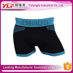 2016 Comfortable Seamless Plain White Cotton Mens Underwear Boxer Briefs