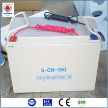 High quality cheap solar panel battery 24V, Lead acid battery 12V